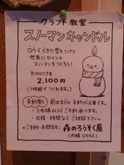 Dsc_00370001
