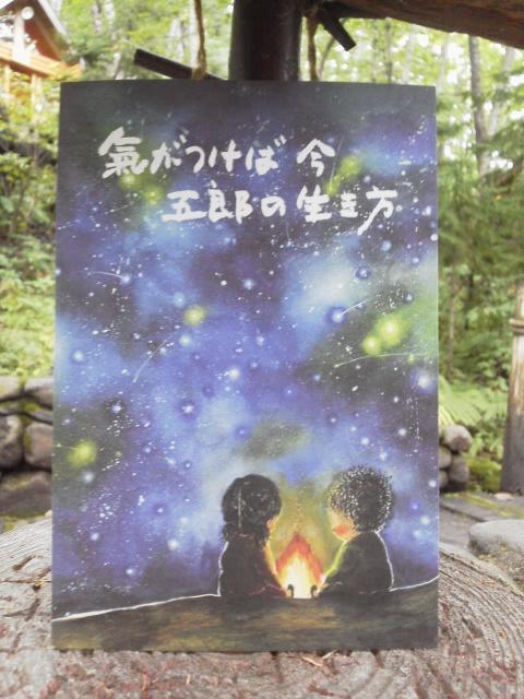 森のろうそく屋 東京へ行きます!