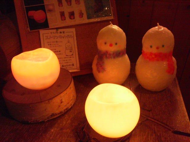 ニングルテラスでホッとクリスマス